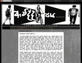 awidda-paya.blogspot.com screenshot