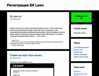 awssoft.com screenshot