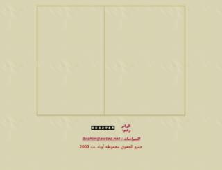 awtad.net screenshot