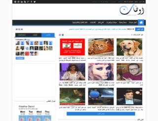 awttan.blogspot.com screenshot