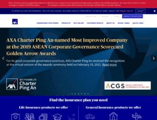 axa.com.ph screenshot