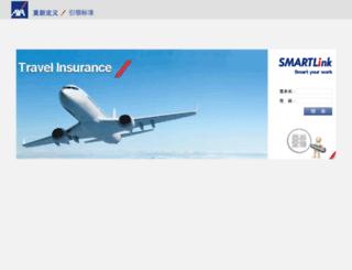 axatrav.com screenshot