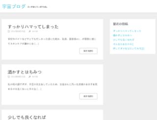 axe-apollo.jp screenshot