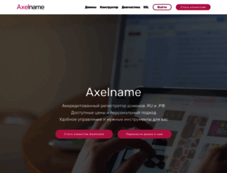 axelname.ru screenshot