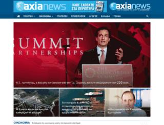 axiaplus.gr screenshot