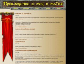 axiom16.com screenshot
