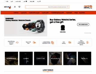 axiomtelecom.com screenshot