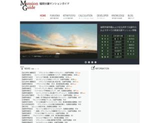 axis-re.jp screenshot