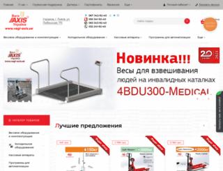 axis-ua.com screenshot