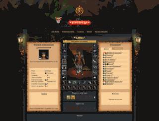 axman.kor.ru screenshot