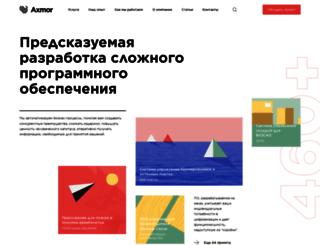axmor.ru screenshot