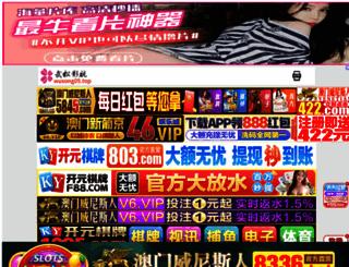 axon3danimation.com screenshot
