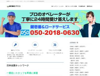 axs-h.com screenshot