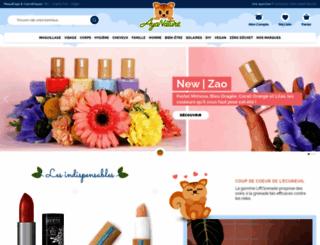 ayanature.com screenshot