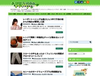 ayapi.info screenshot