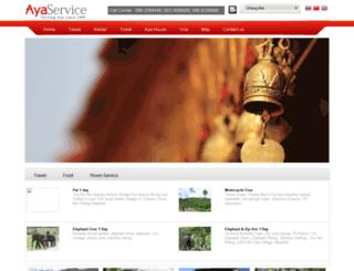 ayaservice.com screenshot