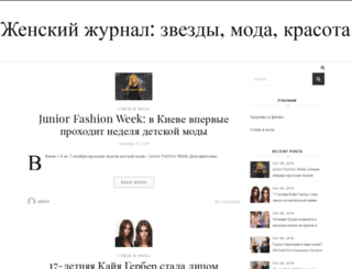 aybolitik.ru screenshot