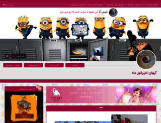 ayhan_emperatore_maah.niniweblog.com screenshot