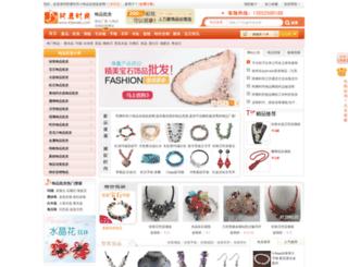 ayjewelry.com screenshot