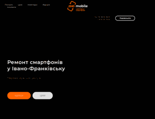 aymobile.com.ua screenshot