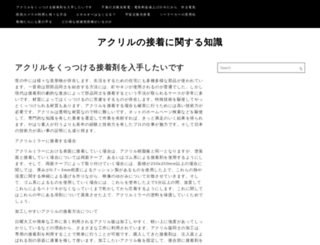 ayobikinweb.com screenshot