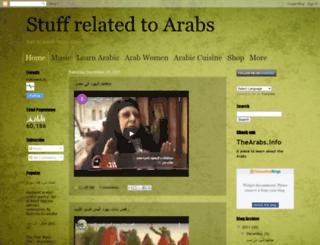 ayrabs.blogspot.com screenshot