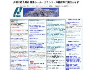 aytravel.co.jp screenshot