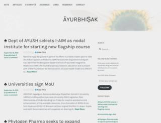 ayurbhishak.wordpress.com screenshot