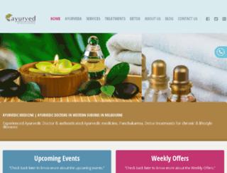 ayurved-health.com.au screenshot