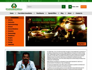 ayurvedaforall.com screenshot