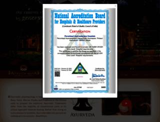 ayurvedamana.com screenshot