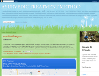 ayurvedictreatmentmethod.blogspot.com screenshot