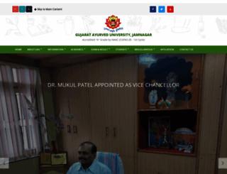 ayurveduniversity.edu.in screenshot