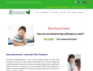 ayushmaanpharma.com screenshot