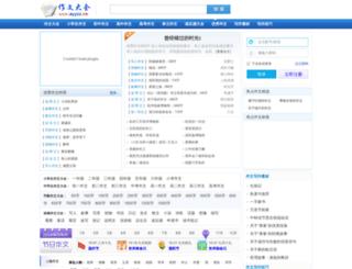 ayyzz.cn screenshot