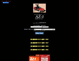 az-1.loops.jp screenshot