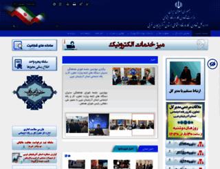 az-gharbi.mcls.gov.ir screenshot