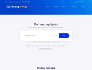 az-hosting.org screenshot