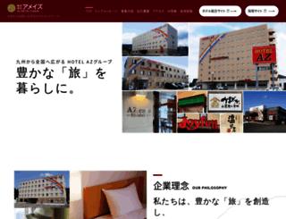 az-hotels.co.jp screenshot