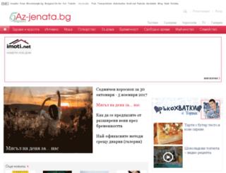 az-jenata.com screenshot