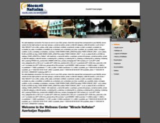 az-naftalan.net screenshot