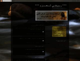 azaamrbege.blogspot.com screenshot