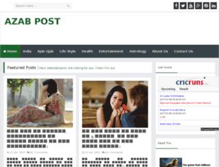 azabpost.com screenshot
