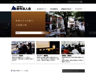 azabu-hojinkai.or.jp screenshot