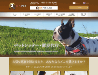 azabupet.jp screenshot