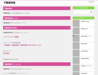 azad-hye.biz screenshot