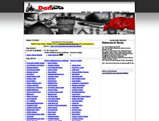 azadar.com screenshot