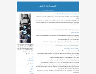 azadehnamdari.blogfa.com screenshot