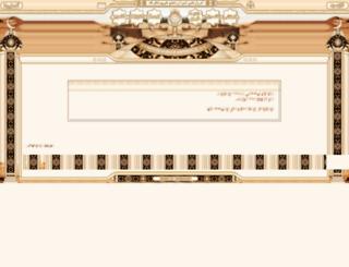 azahera.net screenshot