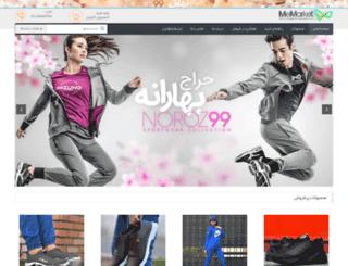 azarbayjan.eshopfa.biz screenshot